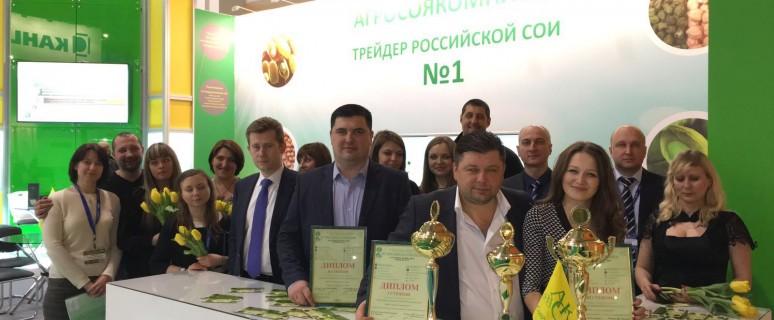 """Выставка """"MVC:Зерно-Комбикорма-Ветеринария-2016"""""""