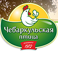 "Агрохолдинг ""Чебаркульская птица"""
