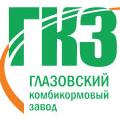 Глазовский комбикормовый завод
