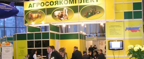 Выставка «Зерно-Комбикорма-Ветеринария — 2009»
