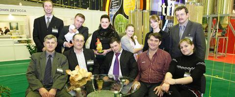 Выставка «Зерно-Комбикорма-Ветеринария — 2010»