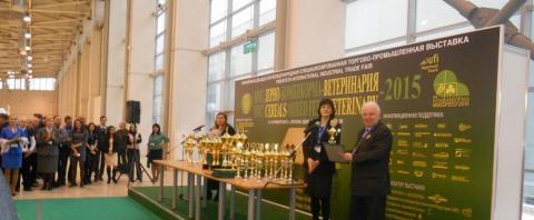 """Выставка """"MVC:Зерно-Комбикорма-Ветеринария-2015"""""""